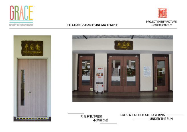 Fo Guang Shan Door Supplier