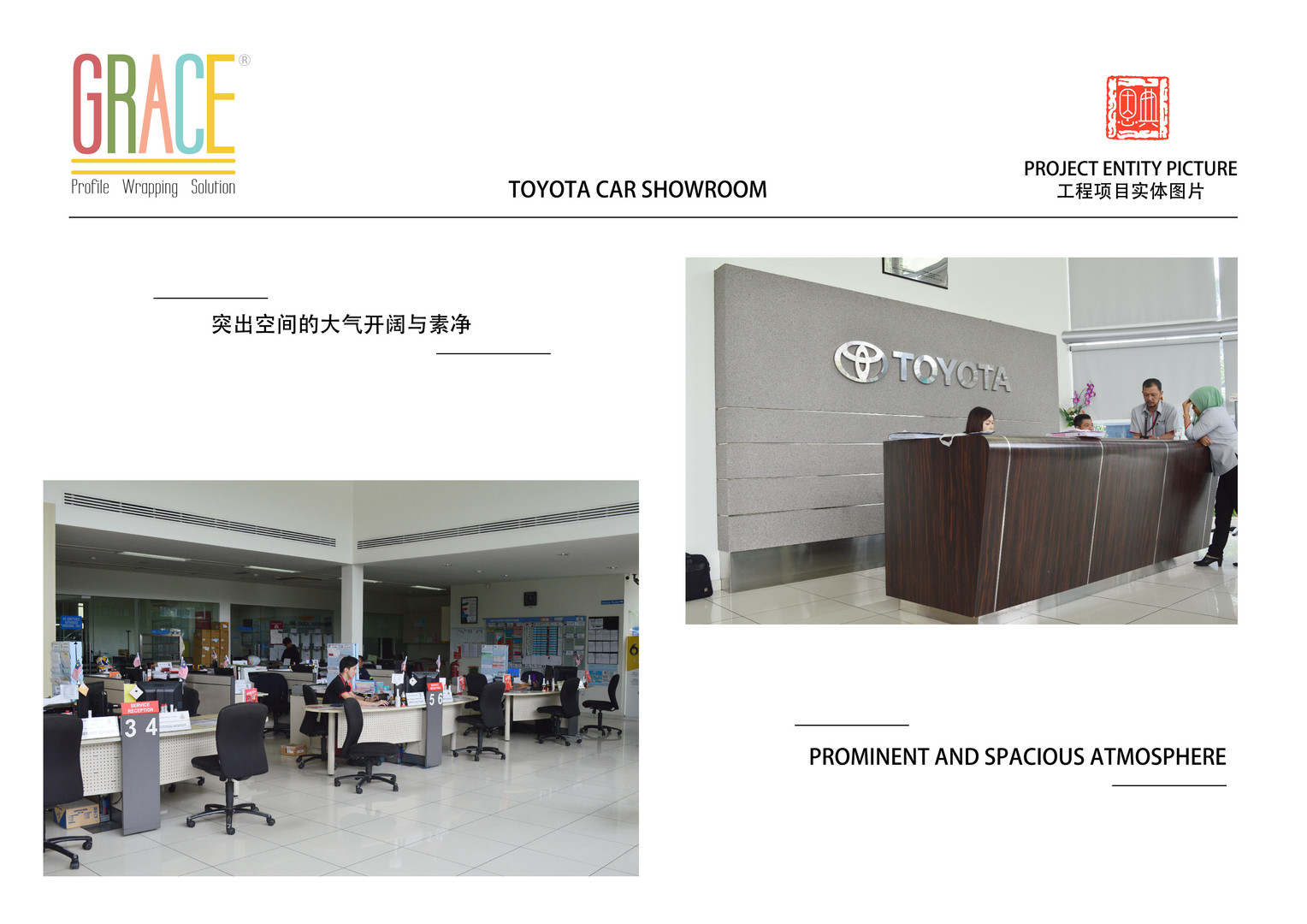 Toyota Showroom Carpentry Works and Design Supplier