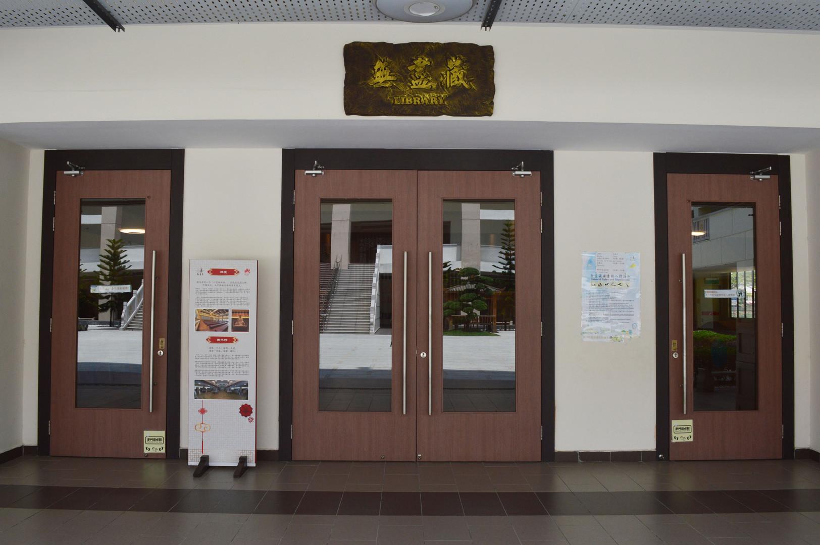 Fo Guang Shan Main Door Design