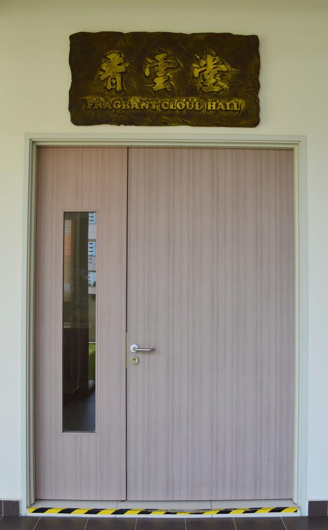 Fo Guang Shan Office Wooden Door