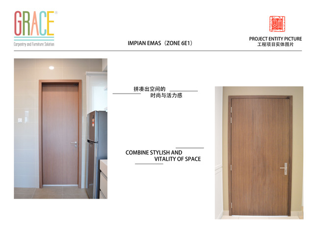 Zone 6E1 Impian Emas Door Supplier