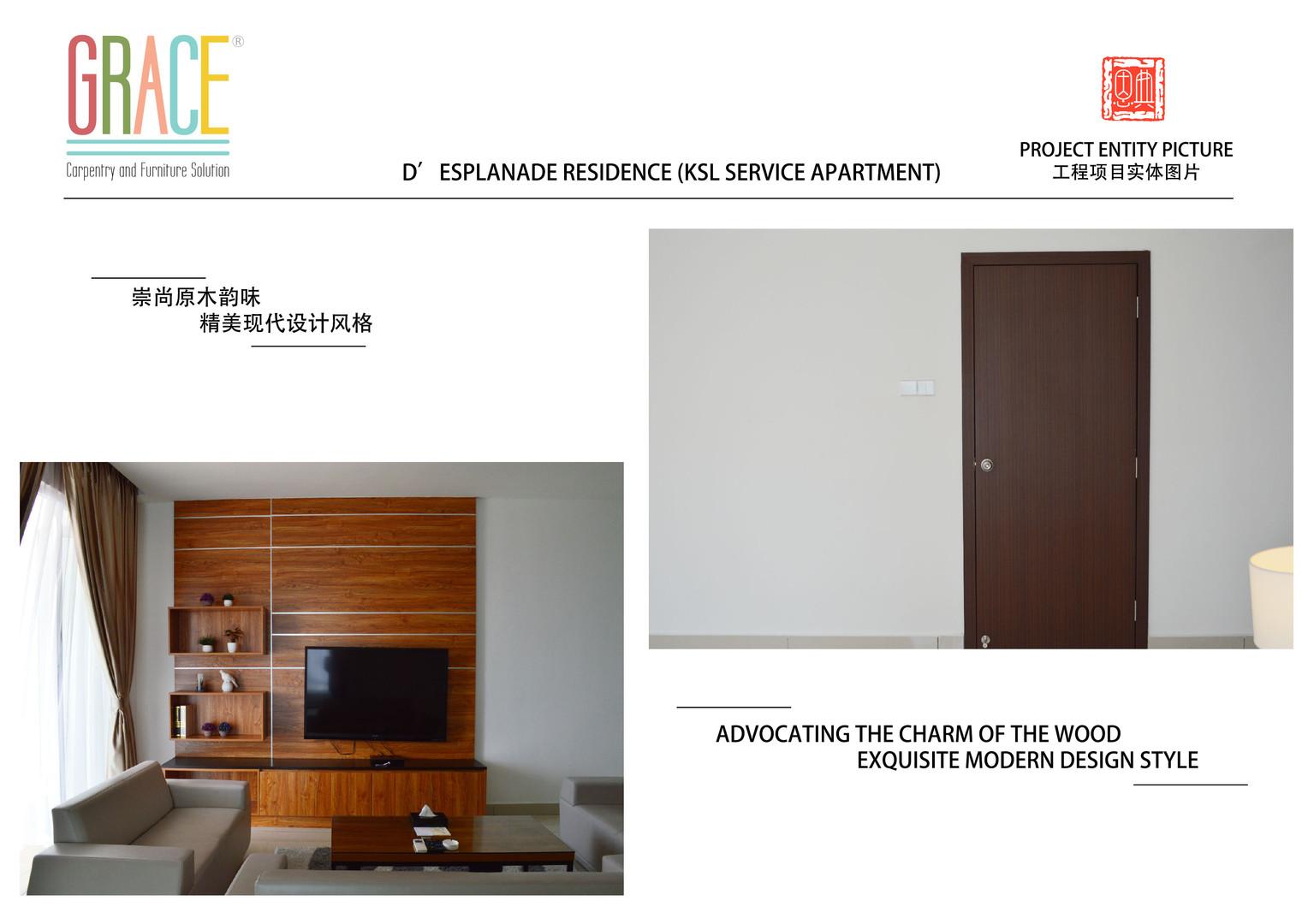 D Esplanade Residence Door Supplier