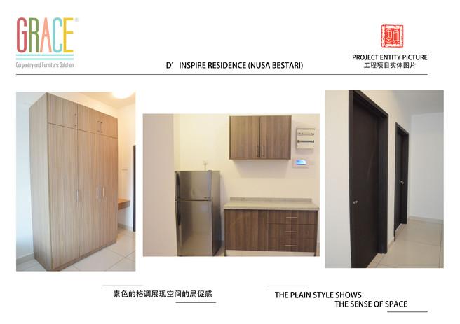 D Inspire Door and Carpentry Work Supplier