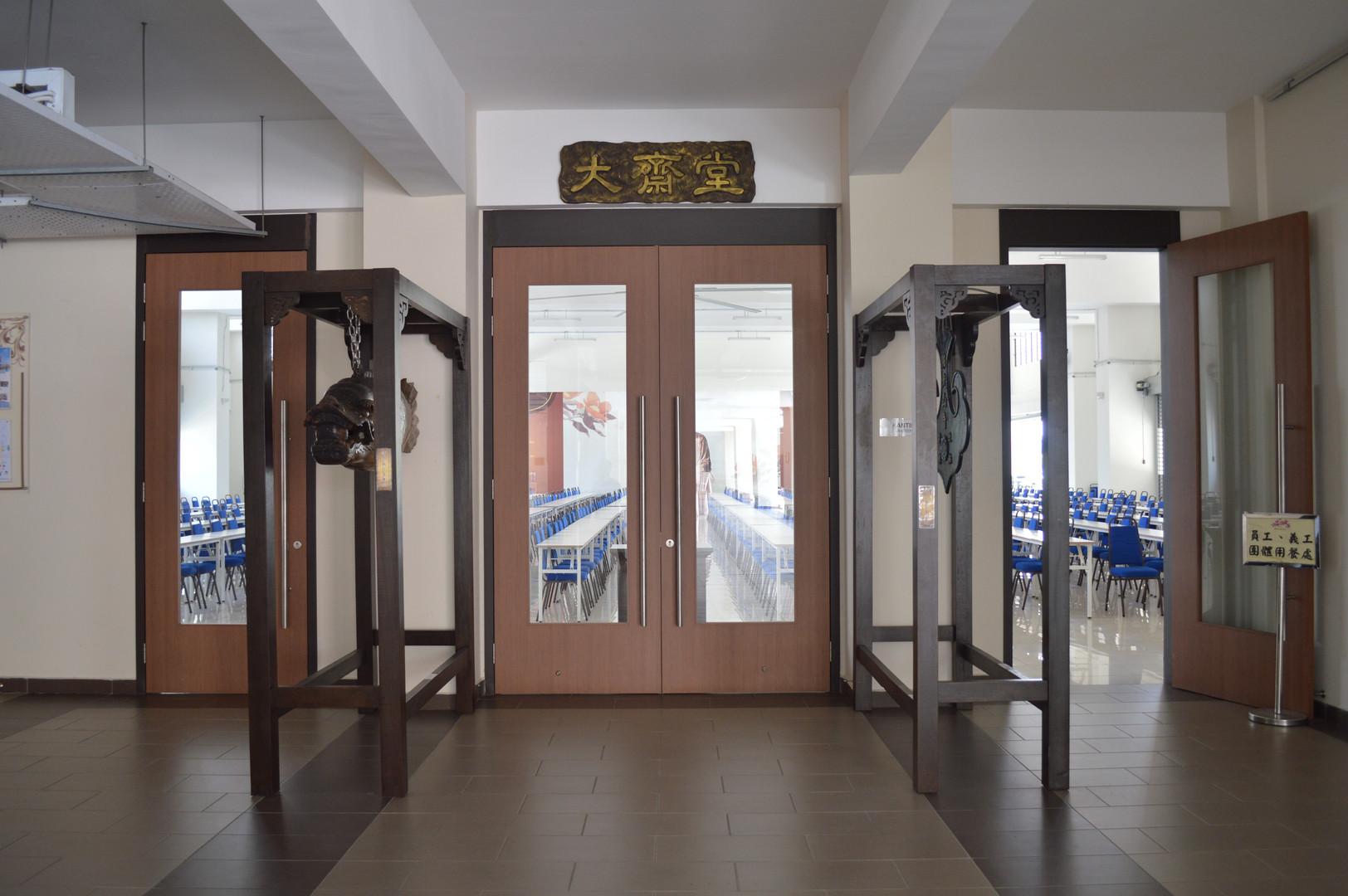 Fo Guang Shan Hall Door Design