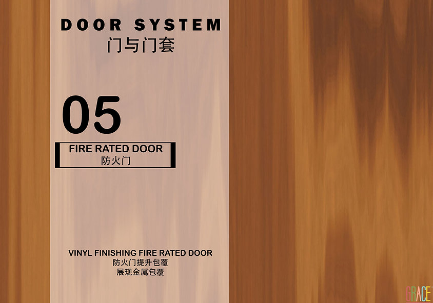fire rated door.jpg