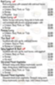 lunch asian entrees description.png