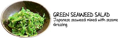 lunch app seaweed salad.png