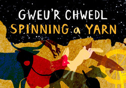spinning-a-yarn