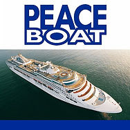 peace-boat-logo-500x500.jpg