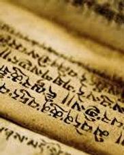 Sanskrit Script.jpg