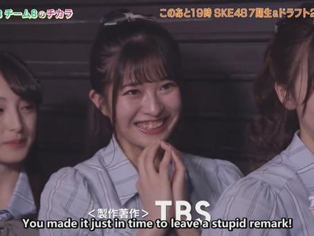 [Eng Sub] 200329 Idol no Chikara #1 AKB48 Team8