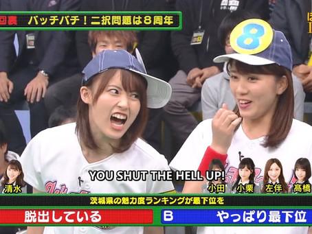 [Eng Sub] 200405 AKB48 Team 8 no Kanto Hakusho Bacchikoi! Episode 60