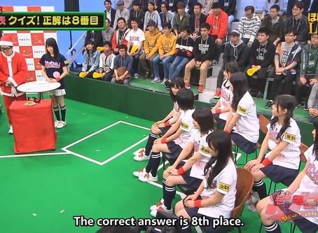 [Eng Sub] 171217 AKB48 Team 8 no Kanto Hakusho Bacchikoi! Episode 6