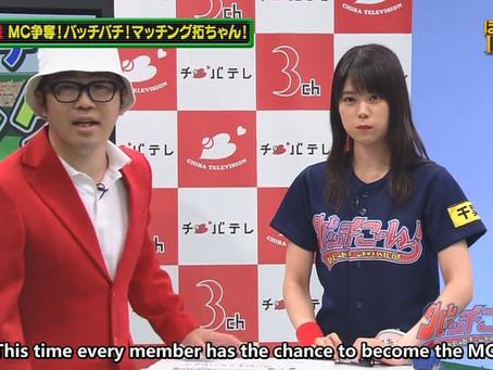 [Eng Sub] 180715 AKB48 Team 8 no Kanto Hakusho Bacchikoi! Episode 20