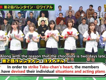 [Eng Sub] 200216 AKB48 Team 8 no Kanto Hakusho Bacchikoi! Episode 57
