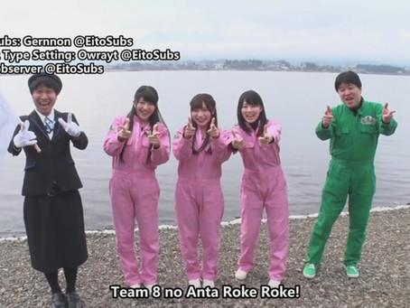 [Eng Sub] AKB48 Team 8 no Anta Roke Roke Ep. 14