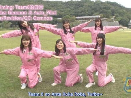 [Eng Sub] AKB48 Team 8 no Anta Roke Roke! Turbo! Ep.49 SP