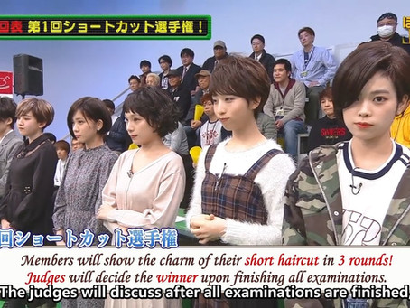 [Eng Sub] 200301 AKB48 Team 8 no Kanto Hakusho Bacchikoi! Episode 58