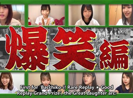 [Eng Subs] 200503 AKB48 Team 8 no Kanto Hakusho Bacchikoi! Episode 62