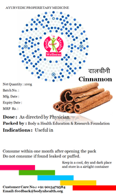 Cinammon Powder 100g Rs. 355