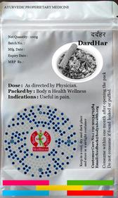 Dard Har Powder 100g Rs. 485/-