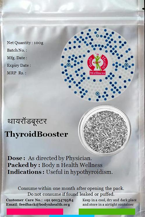 Thyroid Booster