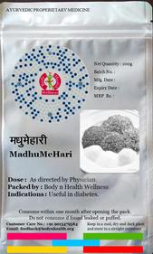 MadhuMeHari Powder 100g Rs. 475/-