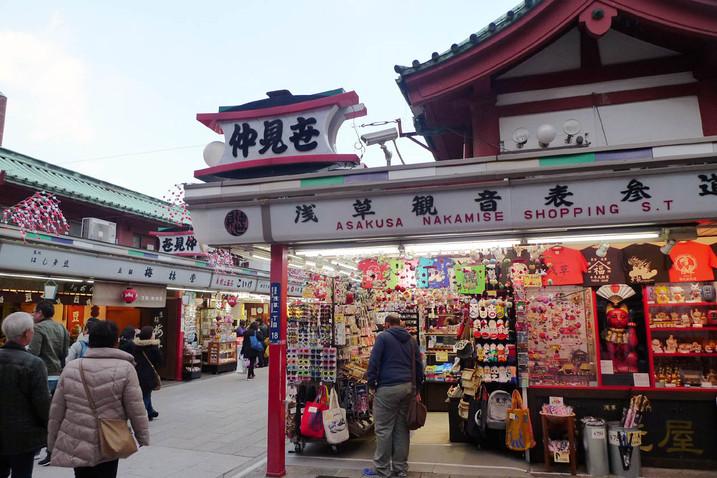 Nakamise Shopping Street DTC4F.jpg