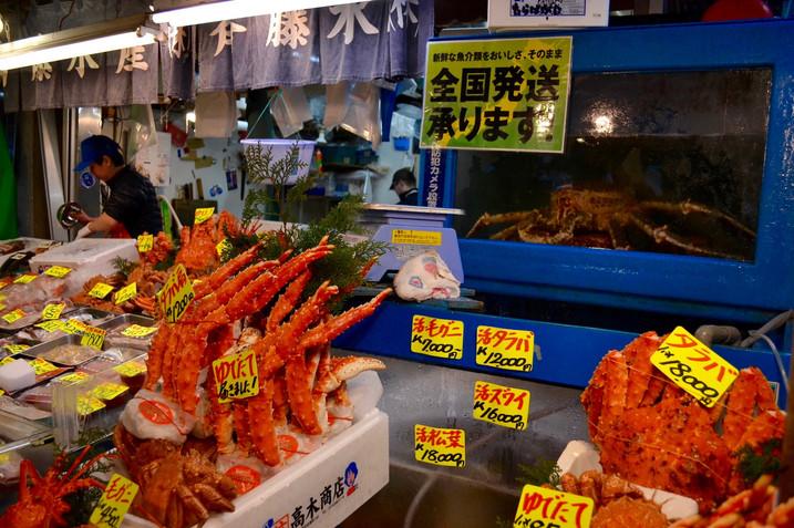 Tsukiji Outer Market DTC4F.jpg