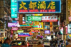 Hong%20Kong%2C%20China_edited.jpg