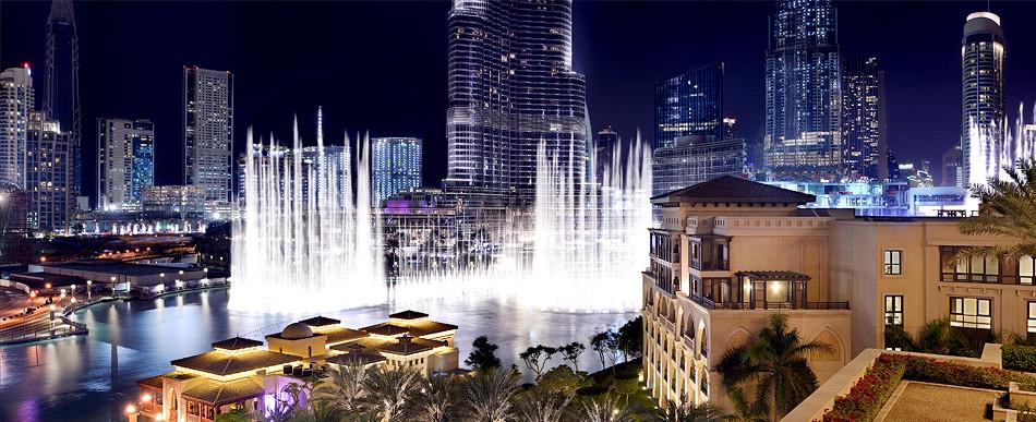 Dubai Watefalls