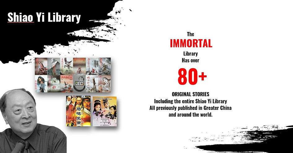 shiao-yi-library-2.jpg