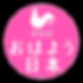 H2-myErn_400x400.png