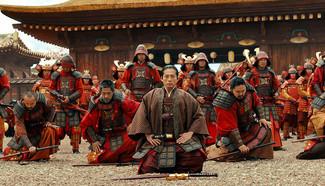 ¿Conoces el Código Samurai?