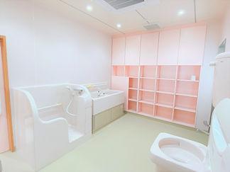 げんき らいおん館(沐浴室)