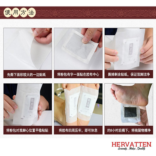 Original Lao Beijing Health Detox Foot Patch 10PCS 正品老北京足贴 | 祛湿气排毒