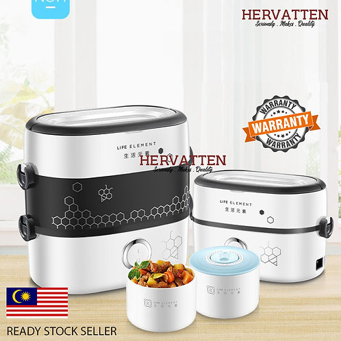 Life Element Electric Lunch Box With 4 Ceramic Inner Pot Lunch Cooker (Double)