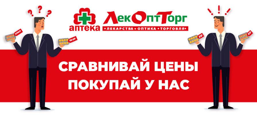 Таргет Комендантский_1.jpg