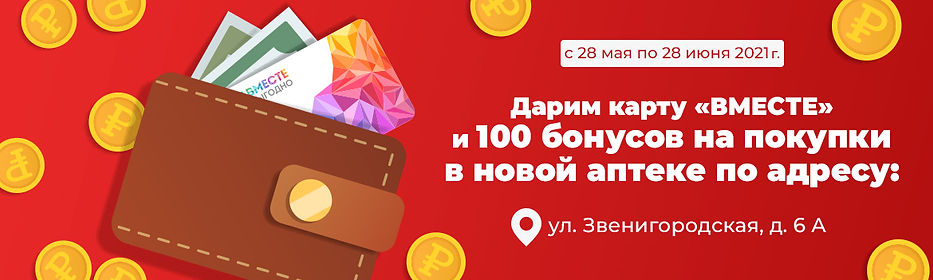 ул.-Звенигородская,-д.-6-А.jpg