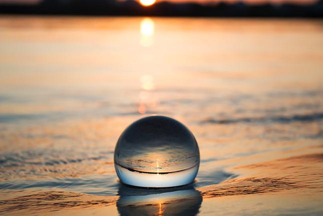 Glasskule1.jpg