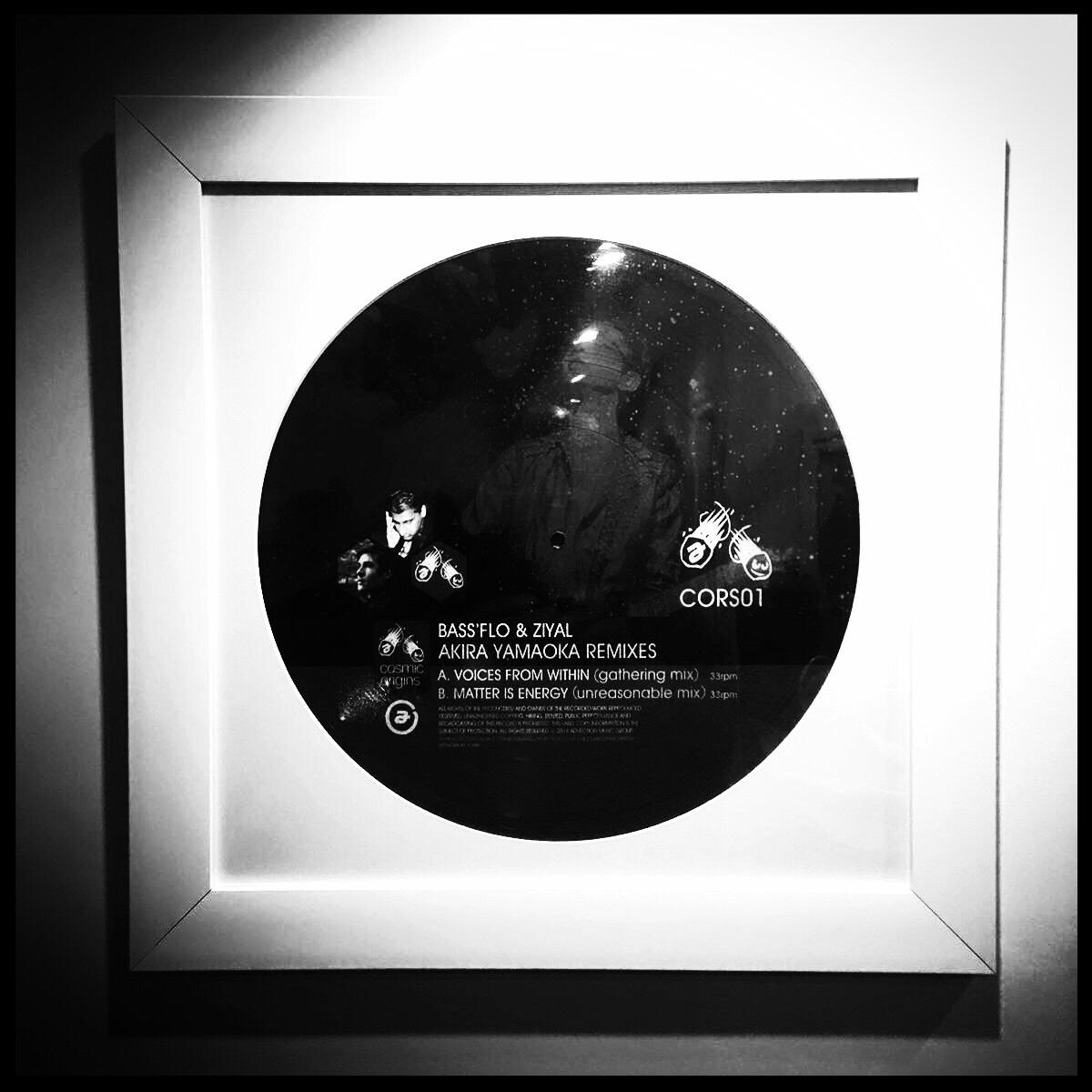 """(Akira Yamaoka Remixes) 12"""""""