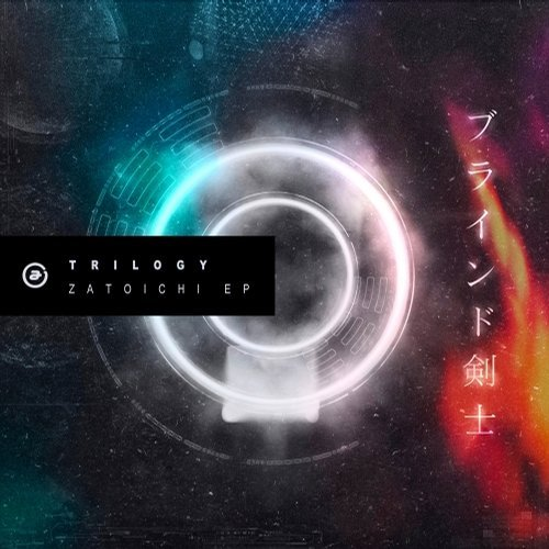 Trilogy - Zatoichi EP