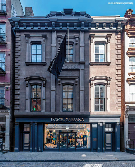 DG-NYC-SOHO.jpg