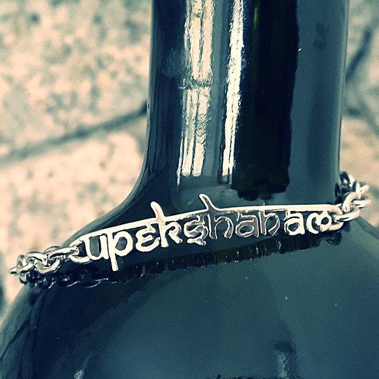 Upekshanam chain-linked bracelet
