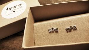 Environmentally conscious packaging