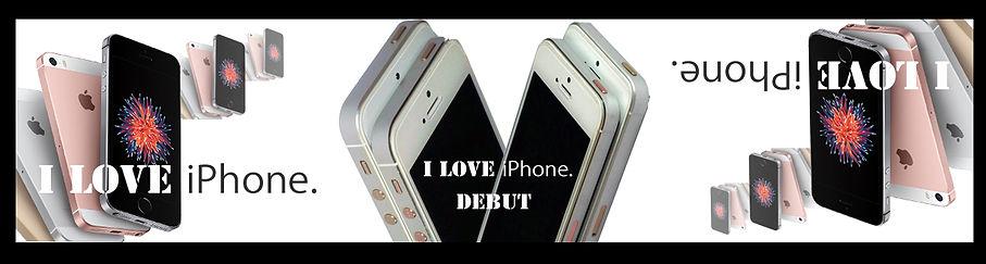 iPhone修理瑞穂町のiPhoneカスタムI LOVE