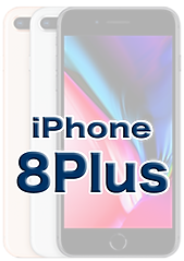 iPhone8Plusガラス画面割れ修理
