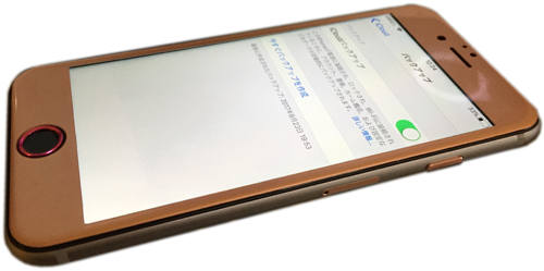 iPhoneバックアップ作成画面