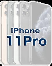 iPhone11Proガラス画面割れ修理
