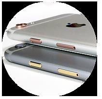 iPhone修理プロの提案